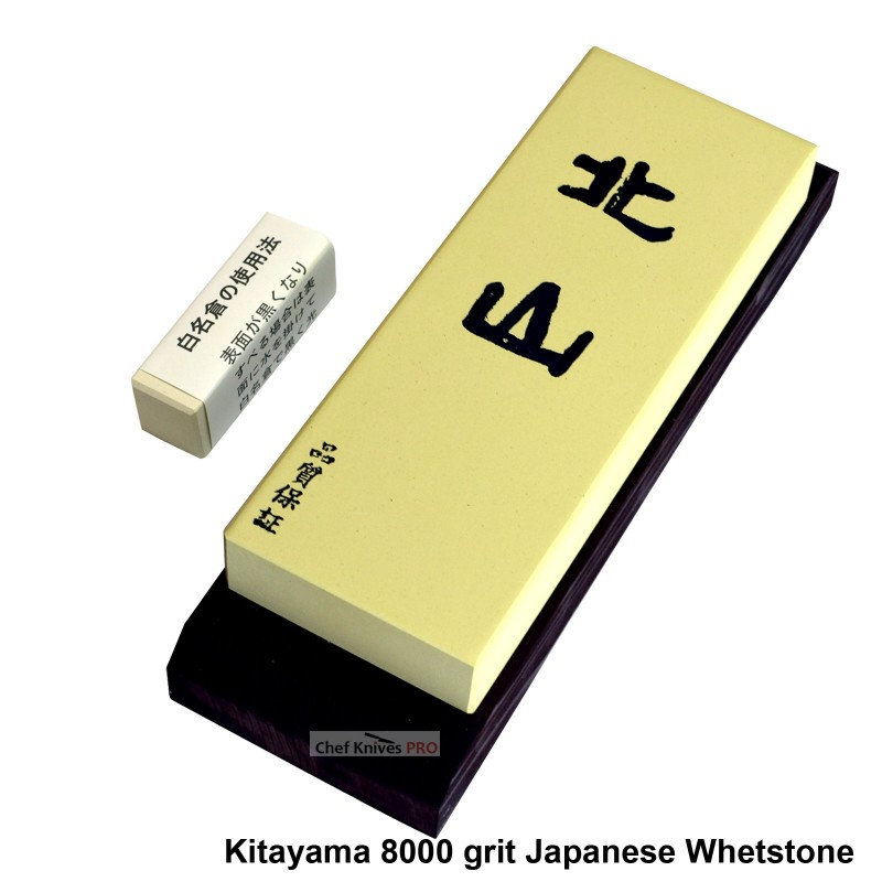 Kitayama 8000 grit Japanese Whetstone Water stone with wooden base